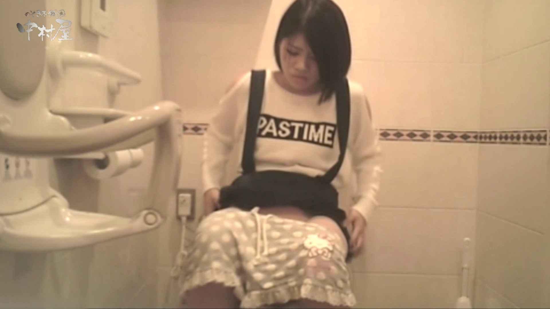 ティーンガールのトイレ覗き‼vol.16 HなOL のぞき動画キャプチャ 99pic 20