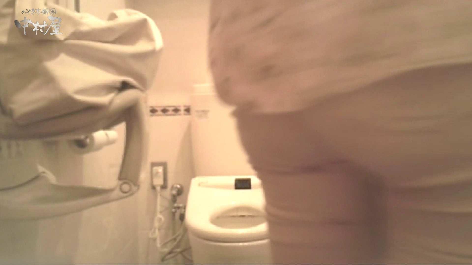 ティーンガールのトイレ覗き‼vol.16 Hな美女 セックス無修正動画無料 99pic 48