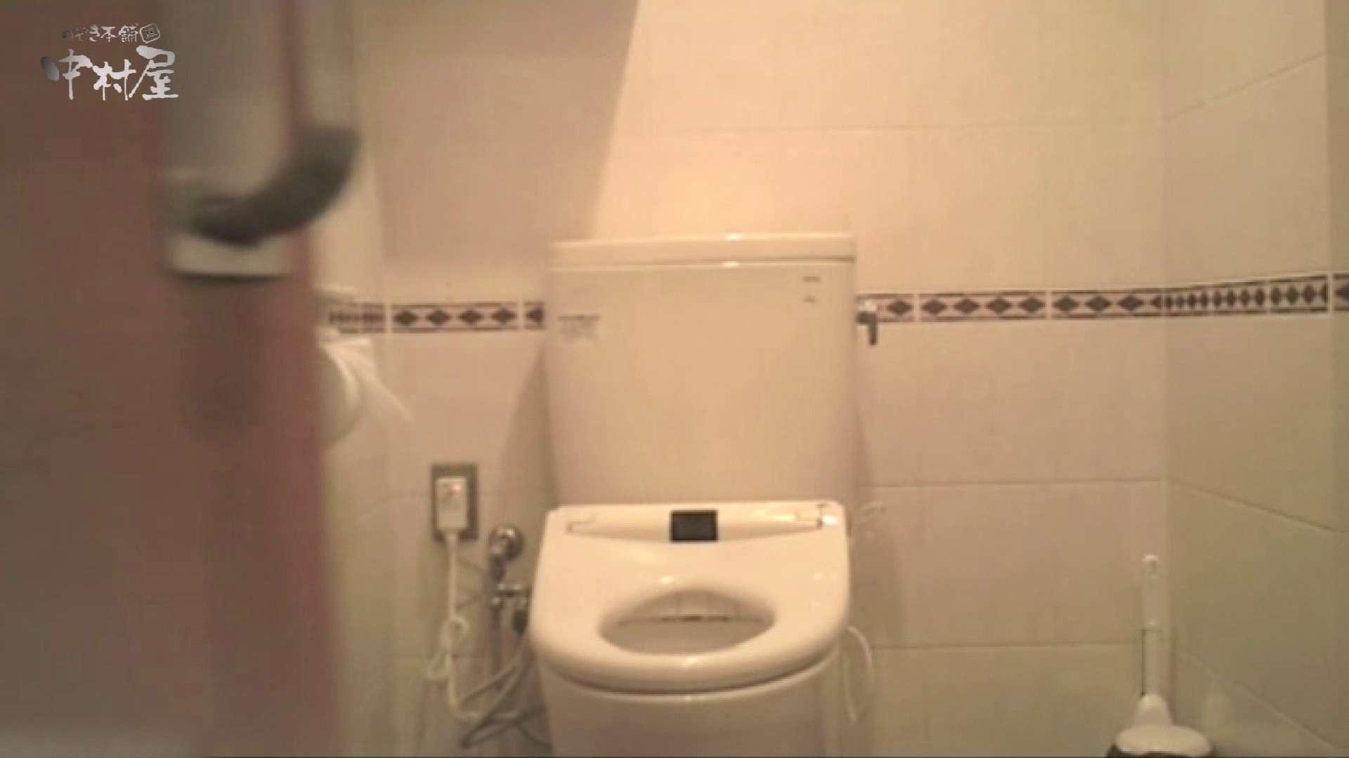 ティーンガールのトイレ覗き‼vol.16 ティーンガール オメコ無修正動画無料 99pic 53