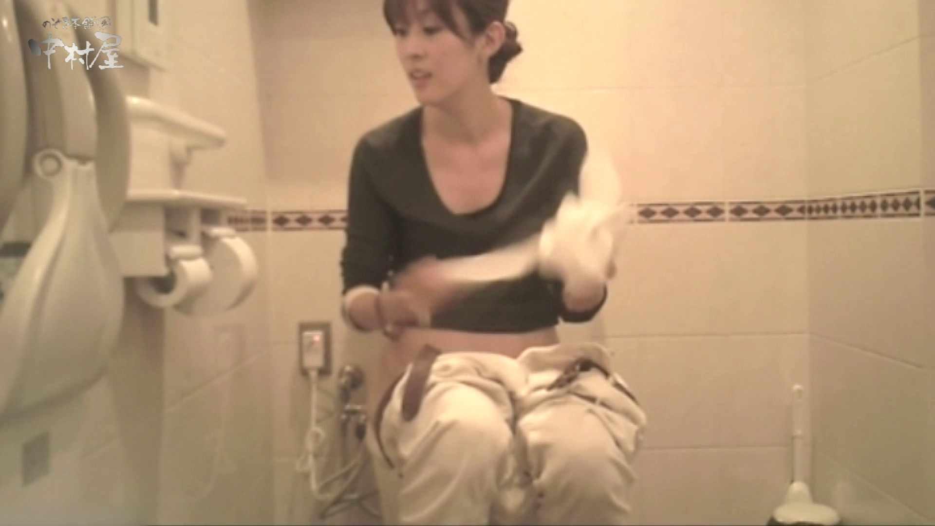 ティーンガールのトイレ覗き‼vol.16 女性トイレ AV無料動画キャプチャ 99pic 59