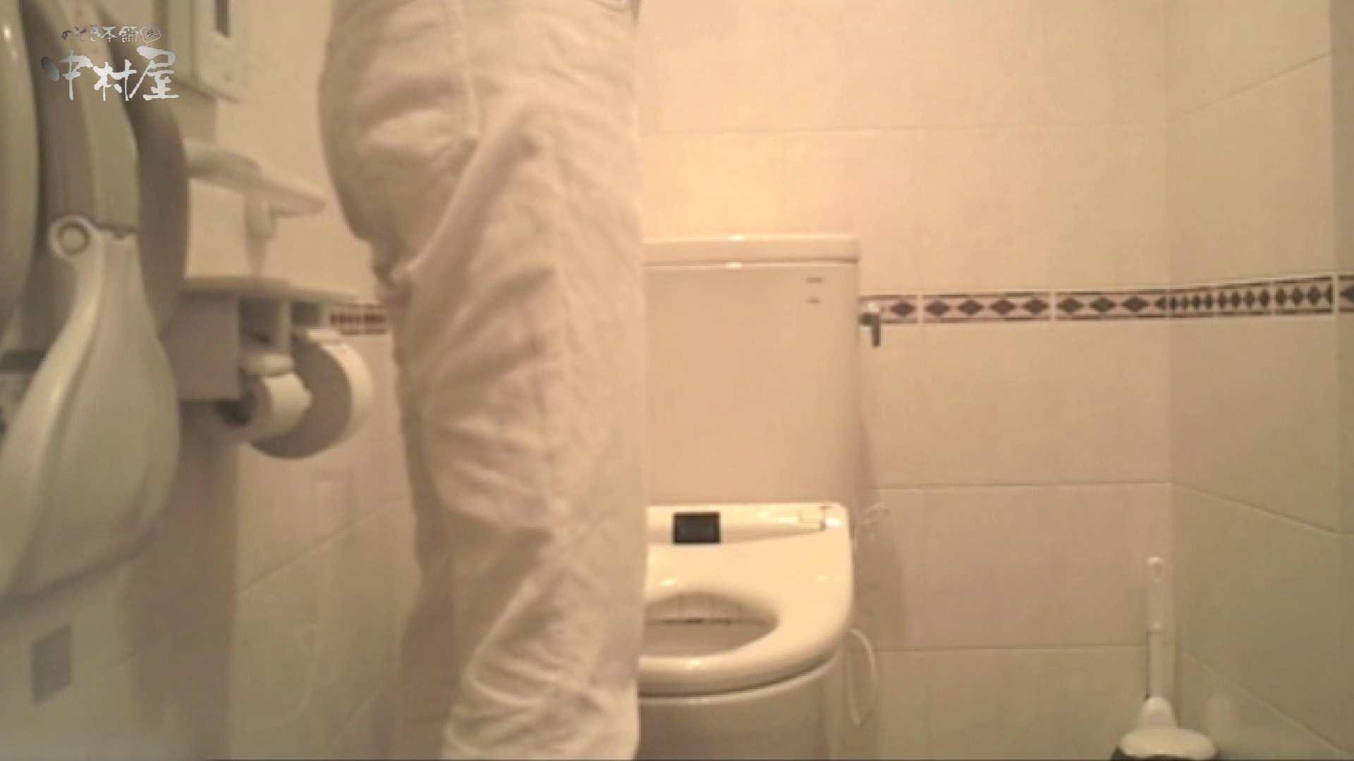 ティーンガールのトイレ覗き‼vol.16 覗き ワレメ動画紹介 99pic 69