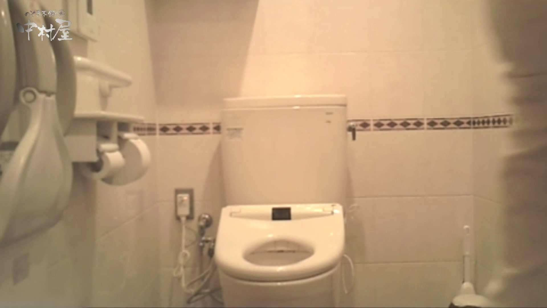 ティーンガールのトイレ覗き‼vol.16 0  99pic 72