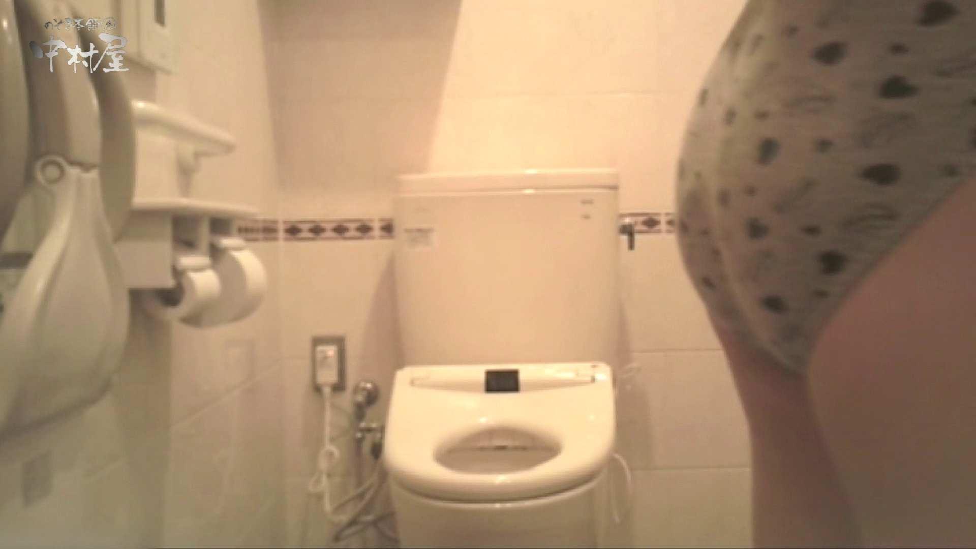 ティーンガールのトイレ覗き‼vol.16 0  99pic 81