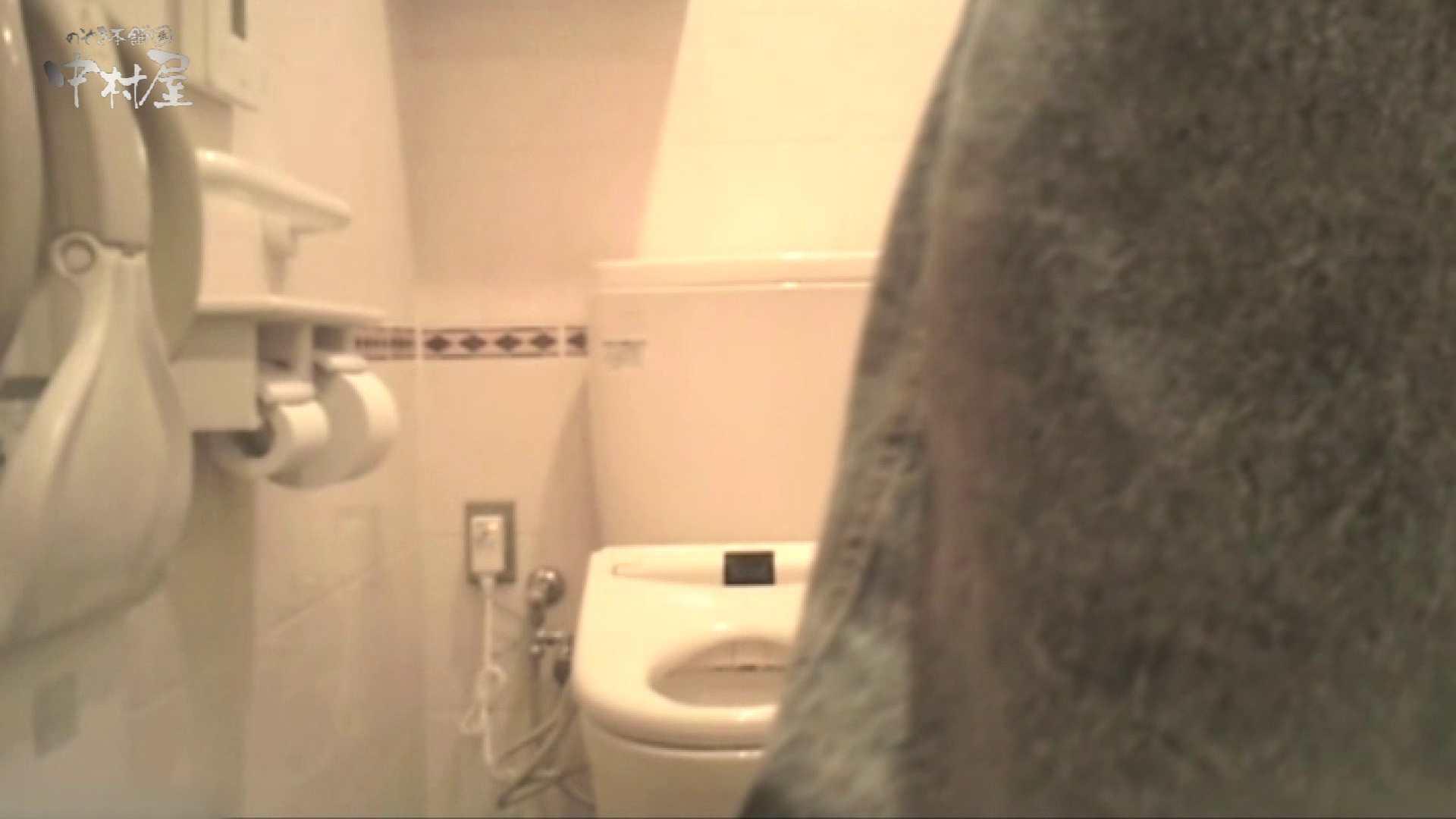 ティーンガールのトイレ覗き‼vol.16 Hな美女 セックス無修正動画無料 99pic 84