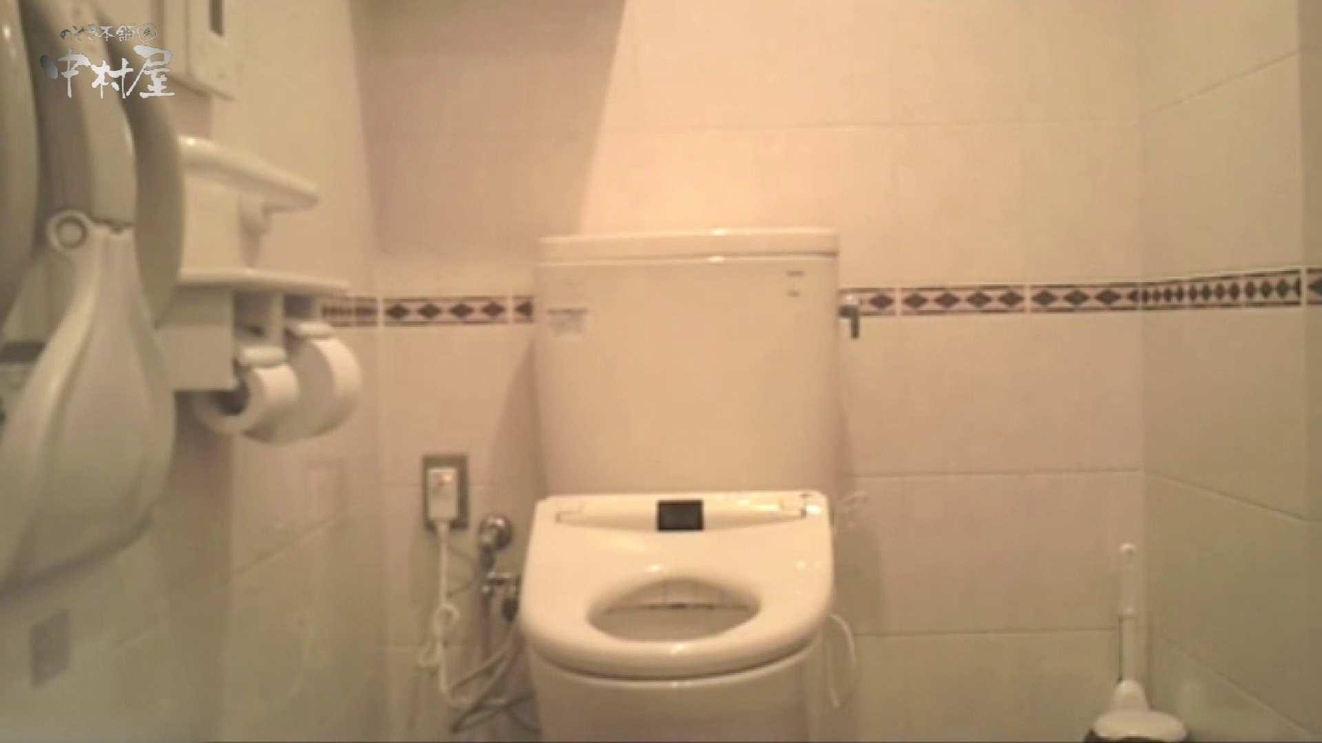 ティーンガールのトイレ覗き‼vol.16 女性トイレ AV無料動画キャプチャ 99pic 86