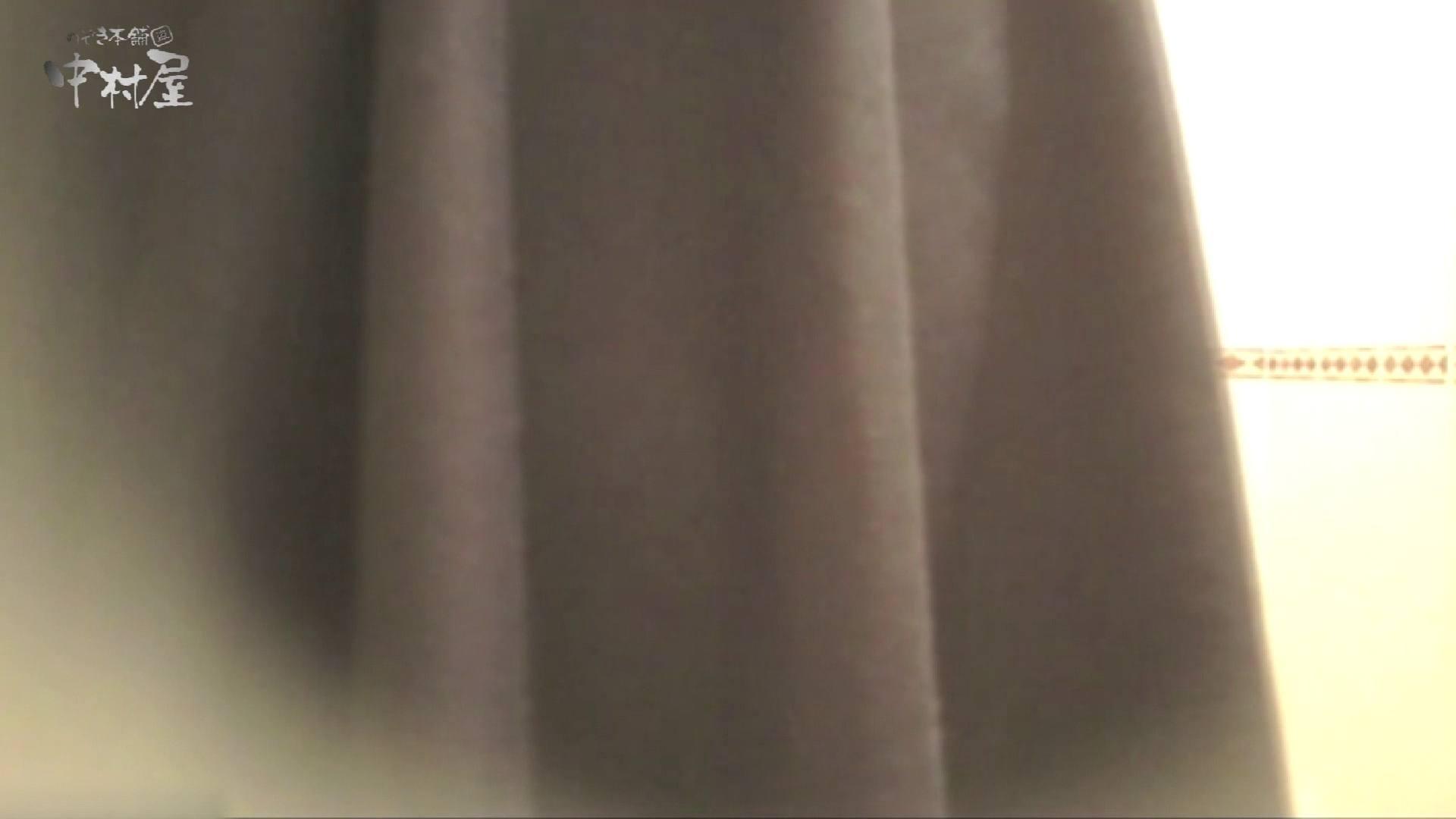 ティーンガールのトイレ覗き‼vol.16 Hな女子大生 オマンコ動画キャプチャ 99pic 88