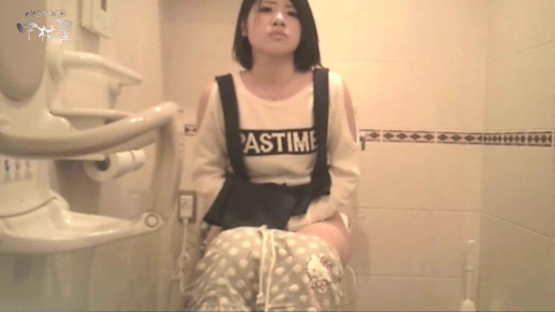 ティーンガールのトイレ覗き‼vol.16 HなOL のぞき動画キャプチャ 99pic 92