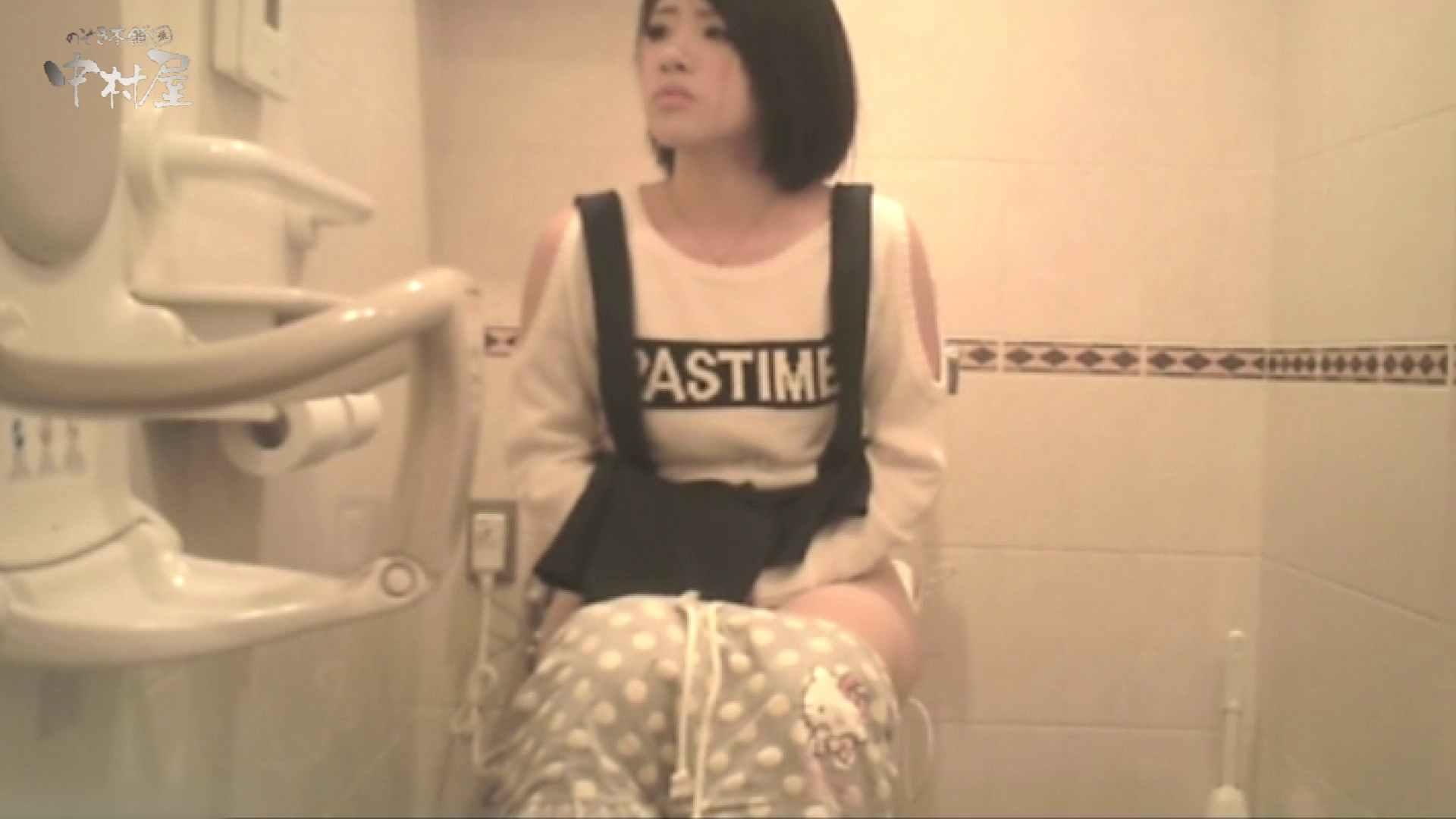 ティーンガールのトイレ覗き‼vol.16 Hな美女 セックス無修正動画無料 99pic 93