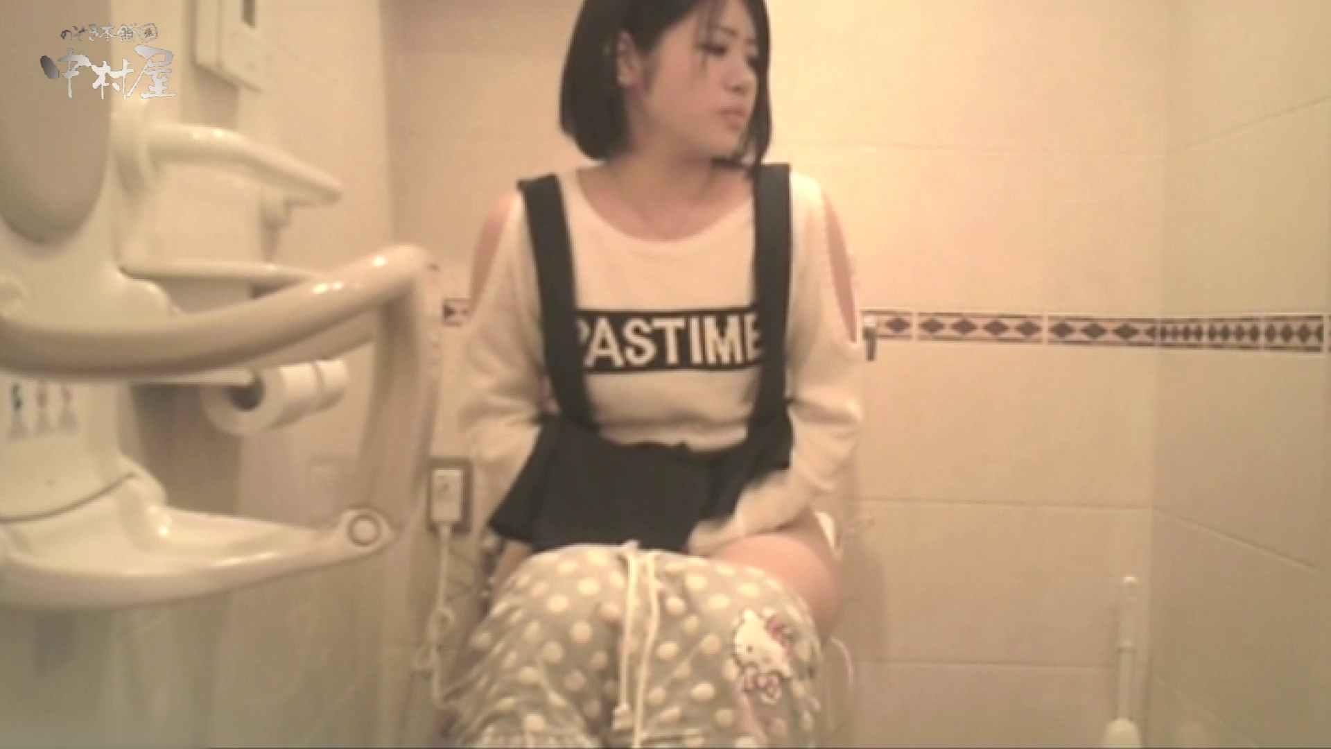 ティーンガールのトイレ覗き‼vol.16 Hなお姉さん オマンコ無修正動画無料 99pic 94