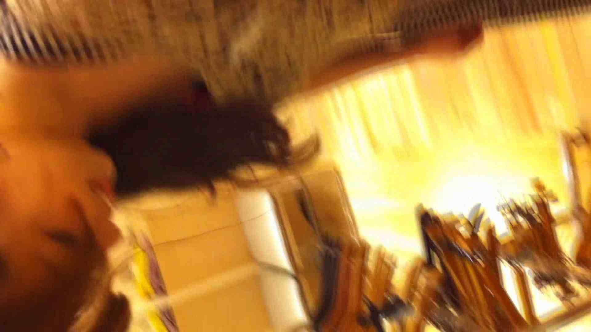 フルHD ショップ店員千人斬り! 大画面ノーカット完全版 vol.09 HなOL ワレメ動画紹介 93pic 72