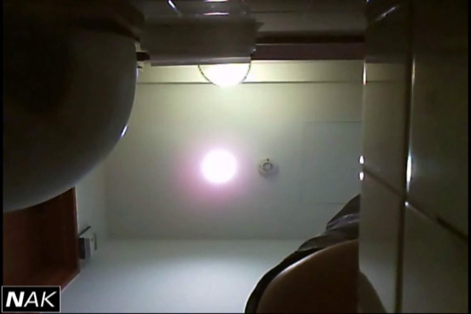 亀さんかわや VIP和式2カメバージョン! vol.14 和式 おめこ無修正動画無料 100pic 26