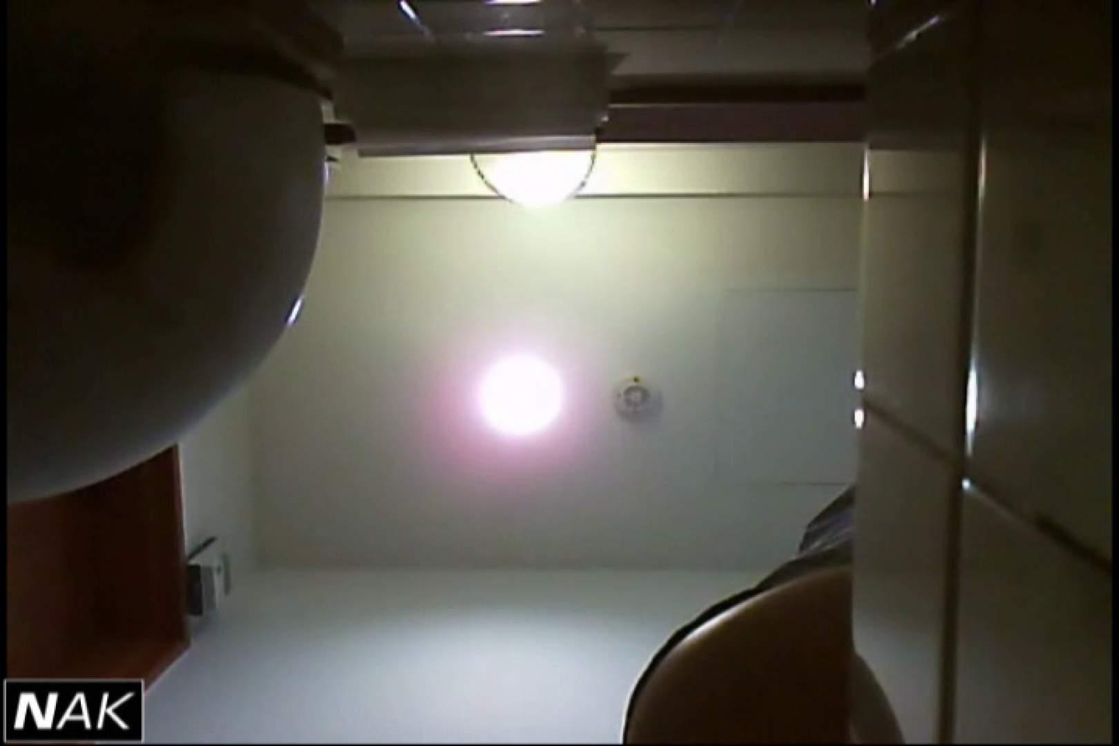 亀さんかわや VIP和式2カメバージョン! vol.14 0  100pic 35
