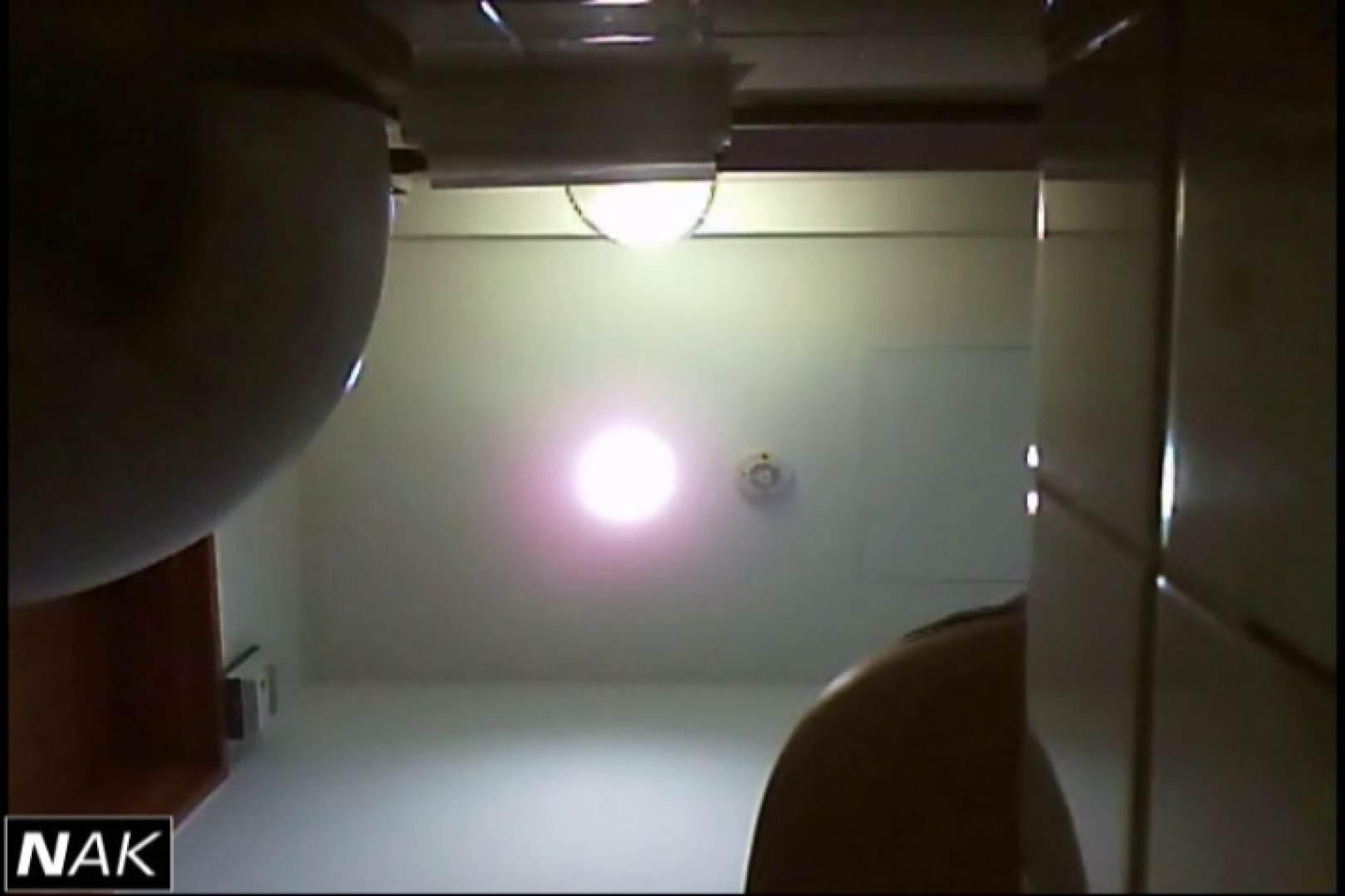亀さんかわや VIP和式2カメバージョン! vol.14 HなOL アダルト動画キャプチャ 100pic 37