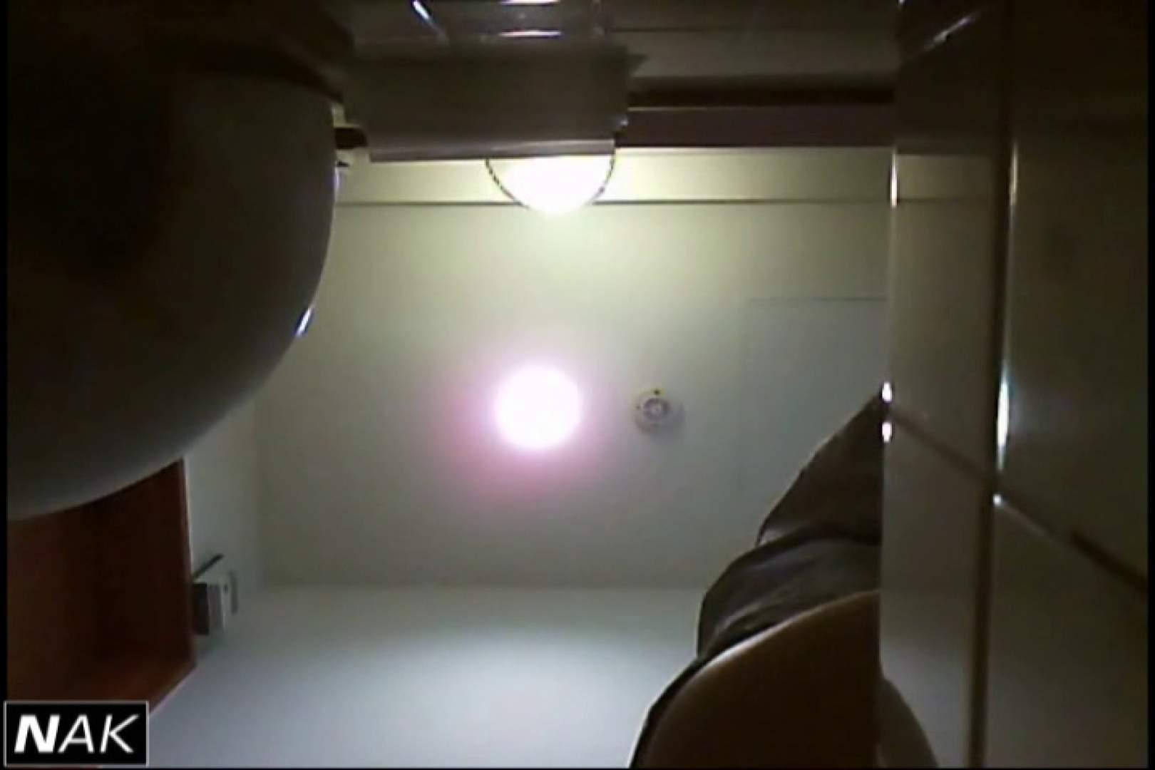 亀さんかわや VIP和式2カメバージョン! vol.14 0   0  100pic 43