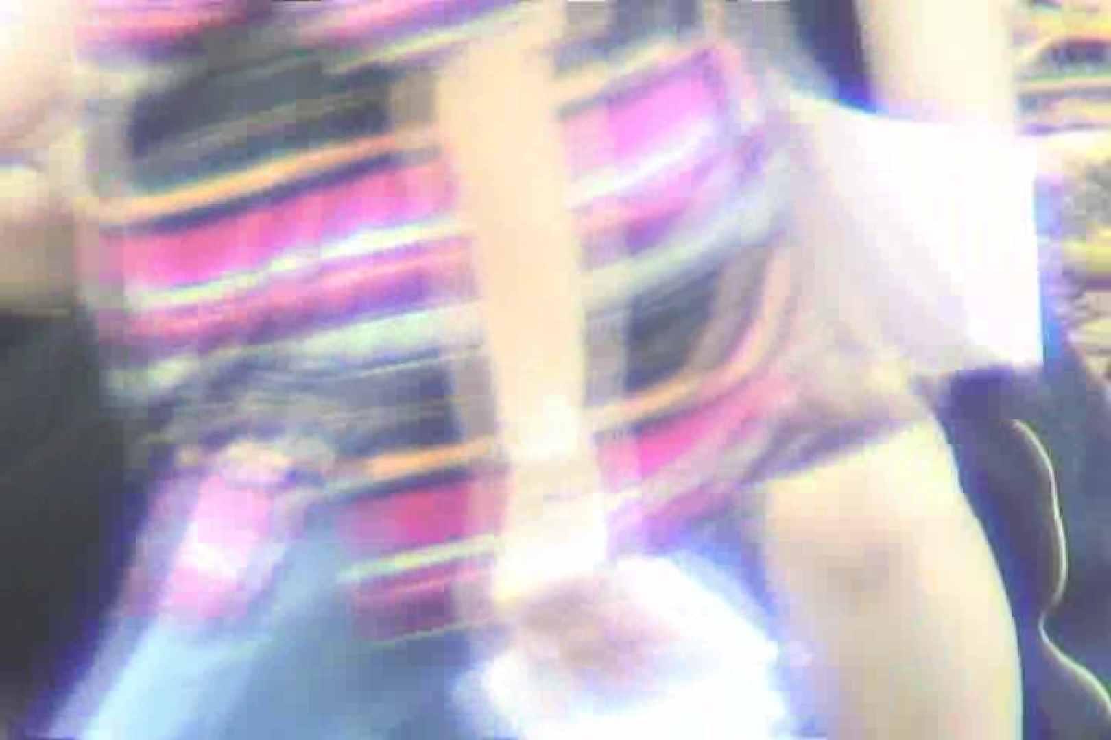 超最新版!春夏秋冬 vol.04 Hな女子大生 戯れ無修正画像 98pic 35