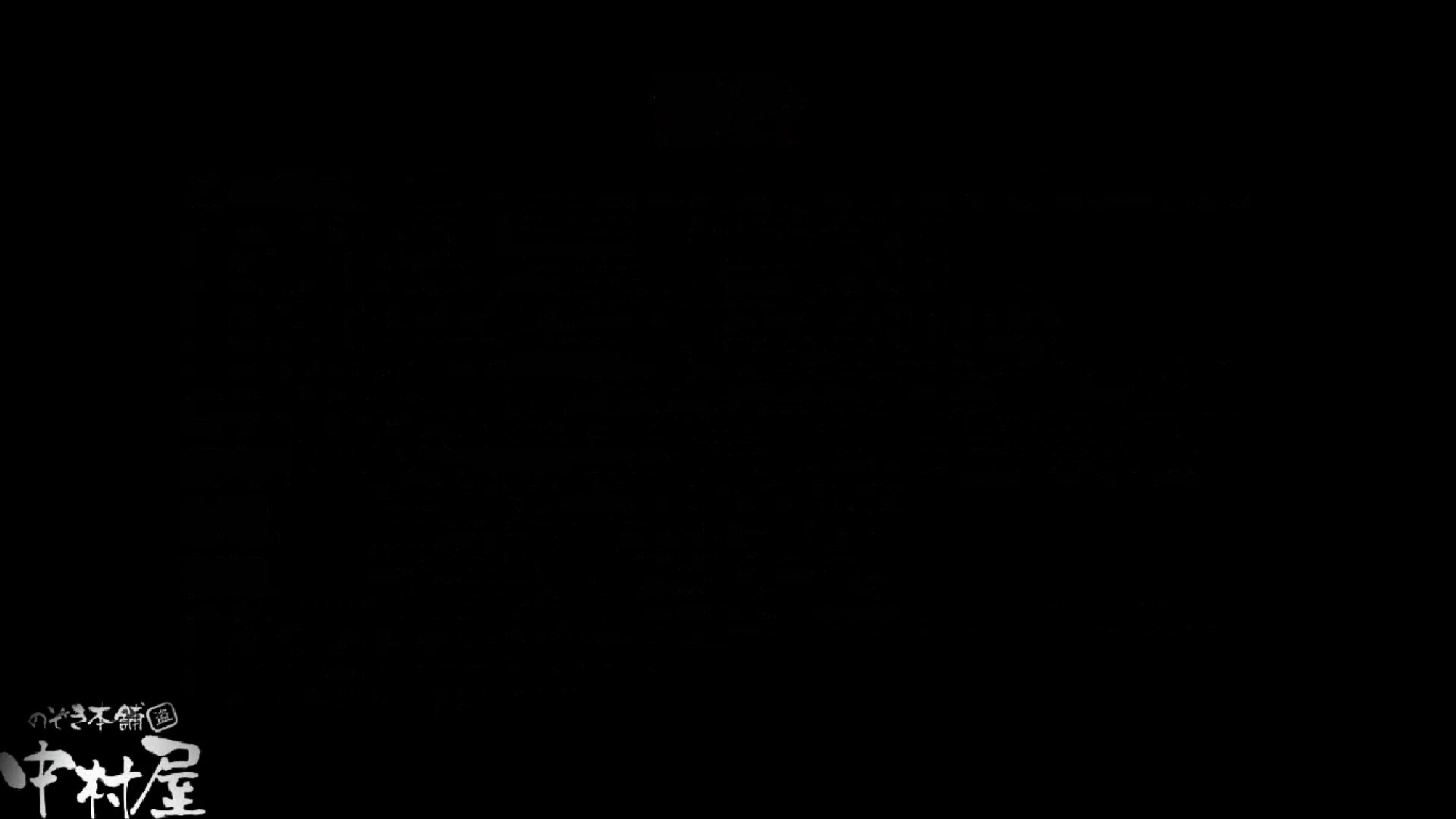 魂のかわや盗撮62連発! 綺麗な桃尻をドアップで! 19発目! 禁断の黄金水 エロ無料画像 108pic 35