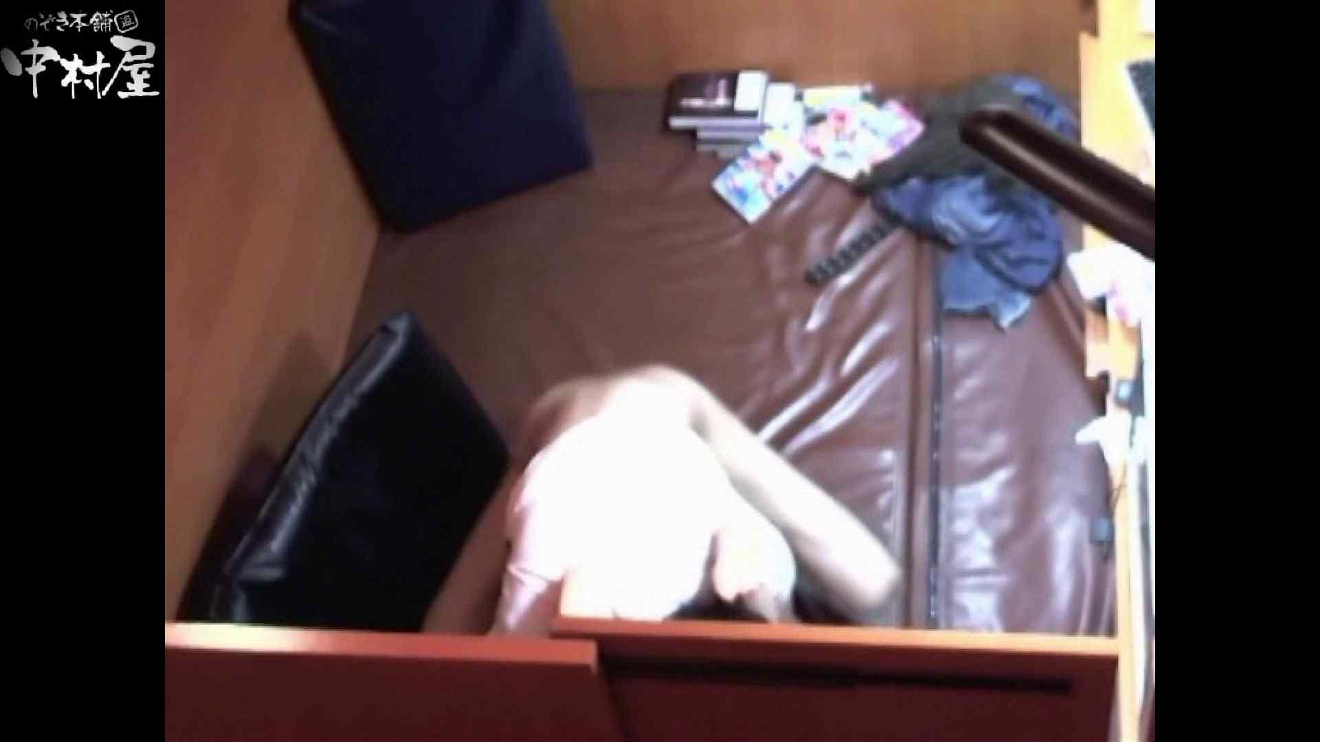 ネットカフェ盗撮師トロントさんの 素人カップル盗撮記vol.1 HなOL ワレメ動画紹介 111pic 110