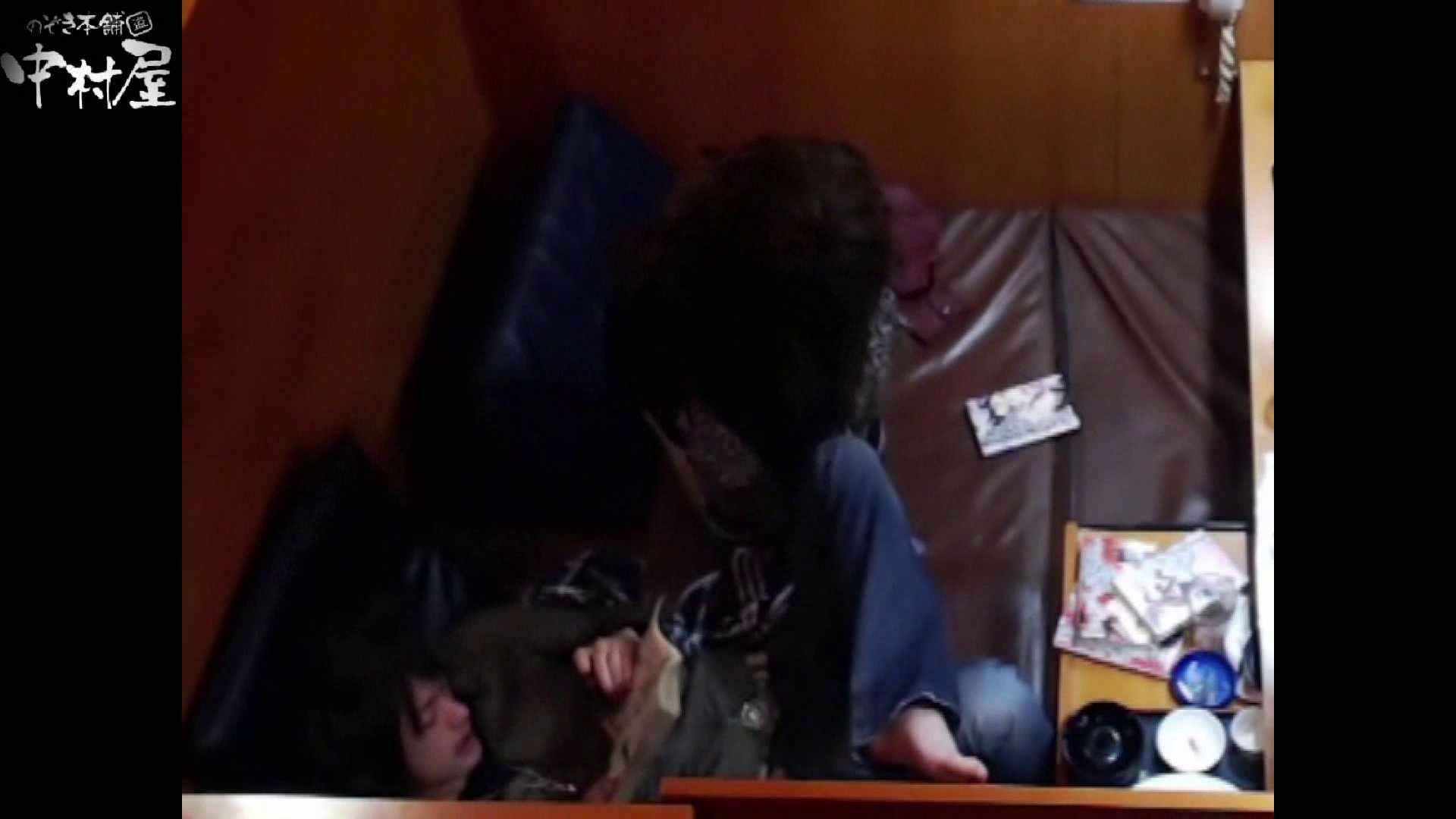 ネットカフェ盗撮師トロントさんの 素人カップル盗撮記vol.4 素人 濡れ場動画紹介 87pic 16
