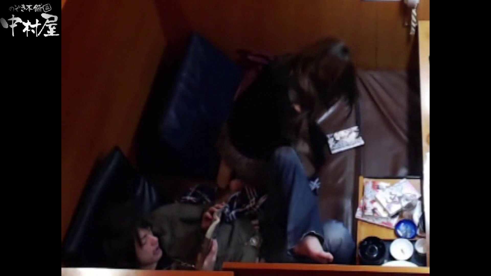 ネットカフェ盗撮師トロントさんの 素人カップル盗撮記vol.4 おっぱい セックス無修正動画無料 87pic 17
