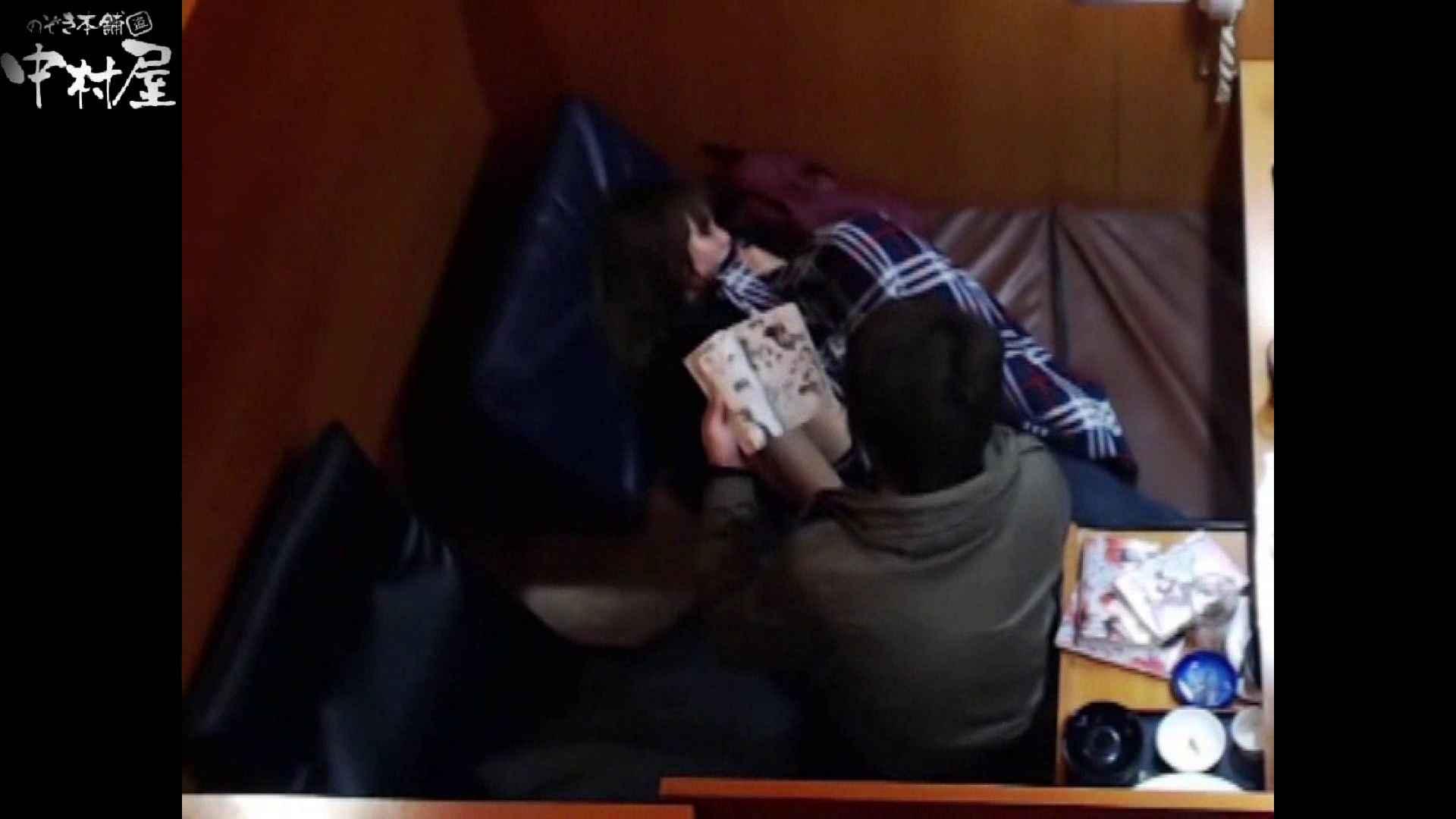 ネットカフェ盗撮師トロントさんの 素人カップル盗撮記vol.4 下半身 スケベ動画紹介 87pic 56