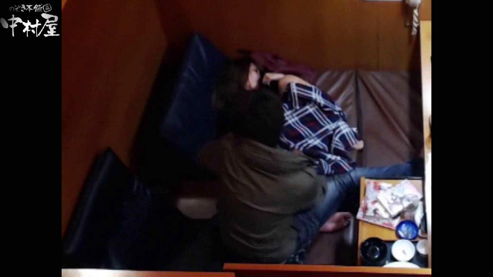 ネットカフェ盗撮師トロントさんの 素人カップル盗撮記vol.4 乳首 スケベ動画紹介 87pic 66