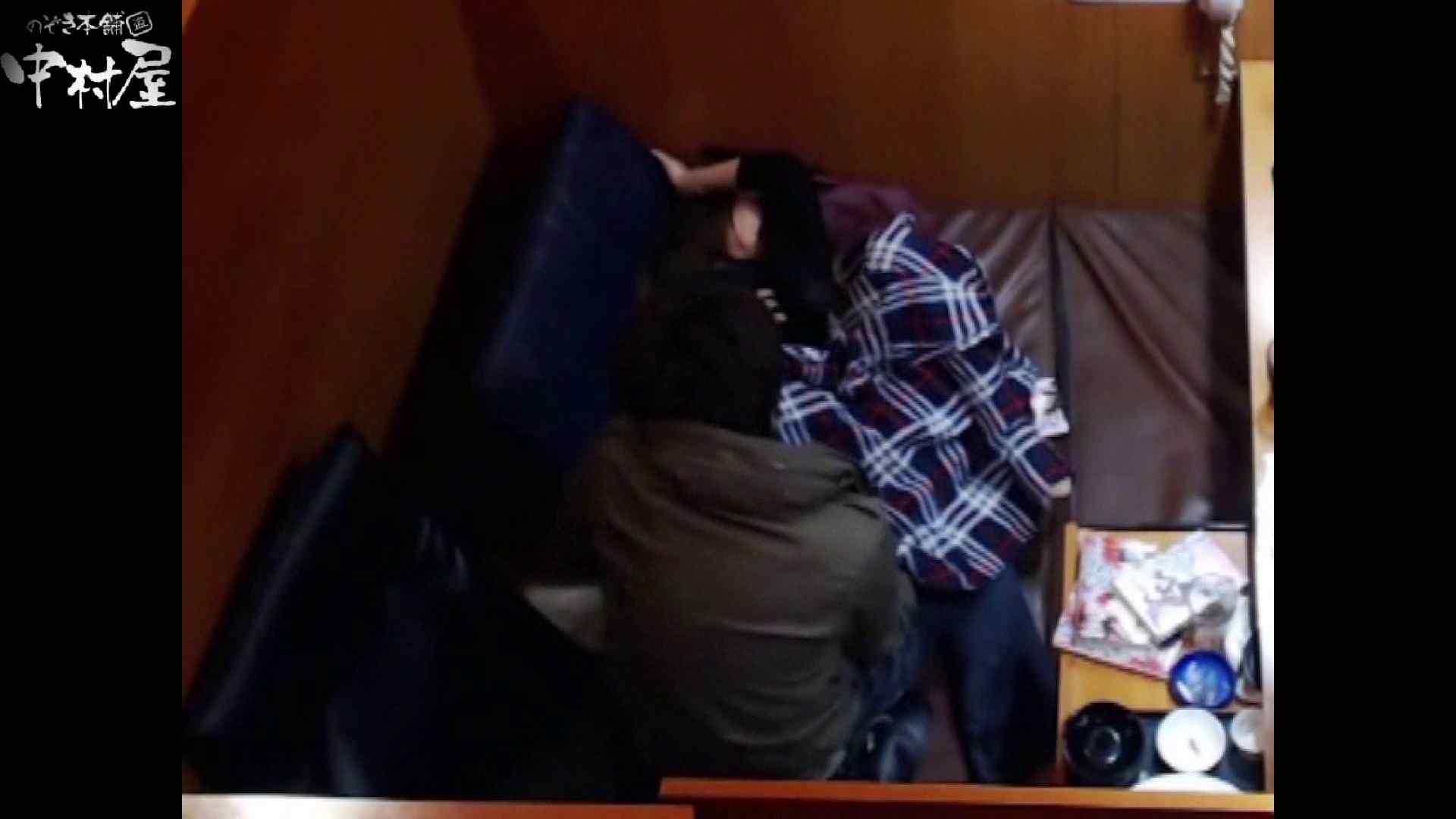 ネットカフェ盗撮師トロントさんの 素人カップル盗撮記vol.4 エッチな盗撮 オメコ動画キャプチャ 87pic 75