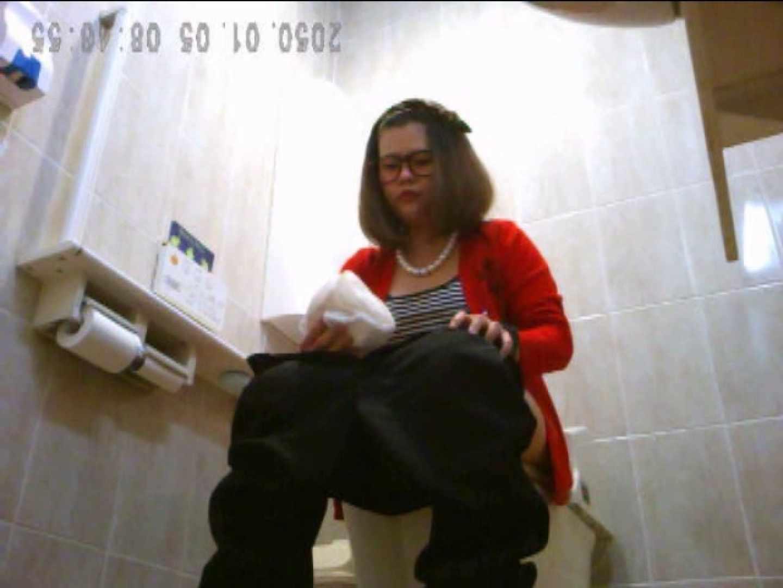 コンビニ店長投稿!ローそン某国立大学前店トイレ盗撮vol.4 パンツ のぞき動画キャプチャ 86pic 11
