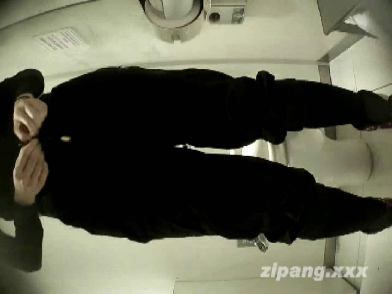 極上ショップ店員トイレ盗撮 ムーさんの プレミアム化粧室vol.3 0 | 0  97pic 1