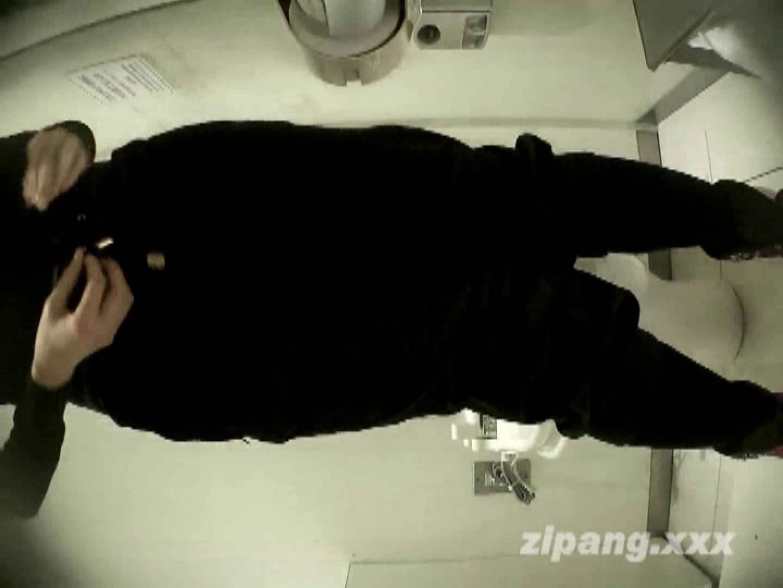 極上ショップ店員トイレ盗撮 ムーさんの プレミアム化粧室vol.3 HなOL おまんこ動画流出 97pic 2