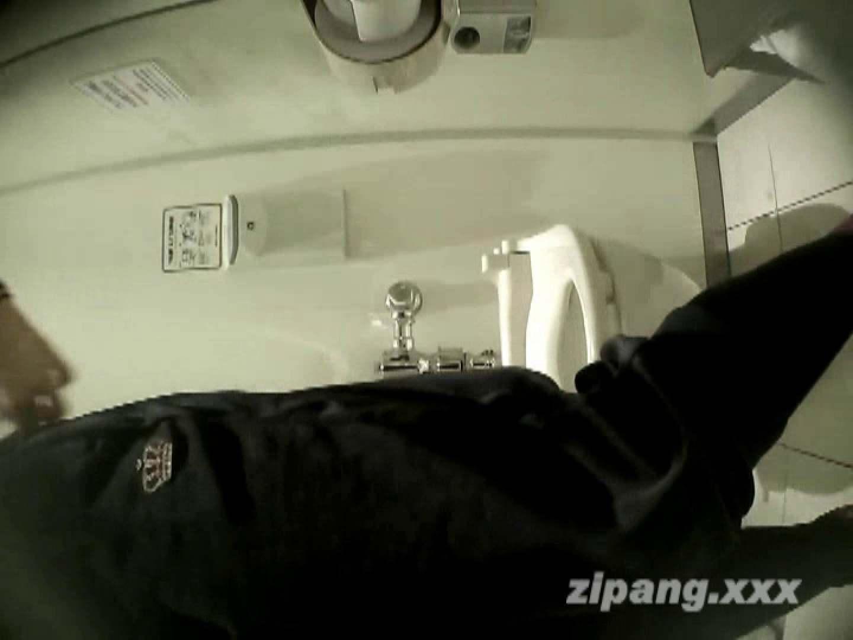 極上ショップ店員トイレ盗撮 ムーさんの プレミアム化粧室vol.3 0  97pic 6