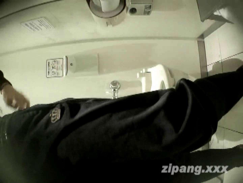 極上ショップ店員トイレ盗撮 ムーさんの プレミアム化粧室vol.3 HなOL おまんこ動画流出 97pic 8