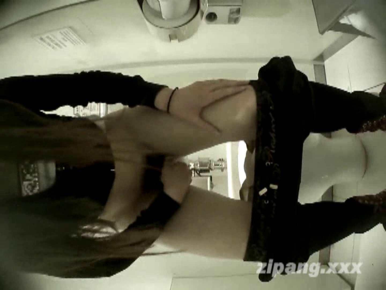 極上ショップ店員トイレ盗撮 ムーさんの プレミアム化粧室vol.3 0  97pic 30
