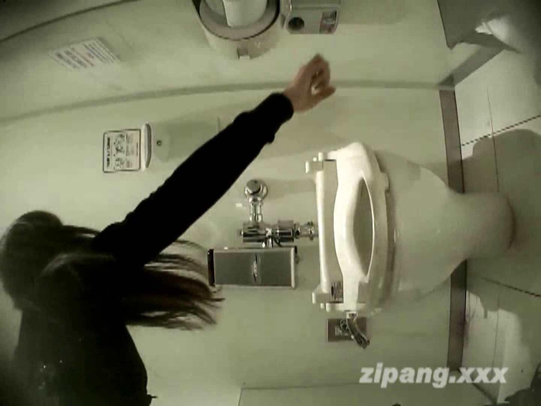極上ショップ店員トイレ盗撮 ムーさんの プレミアム化粧室vol.3 HなOL おまんこ動画流出 97pic 50