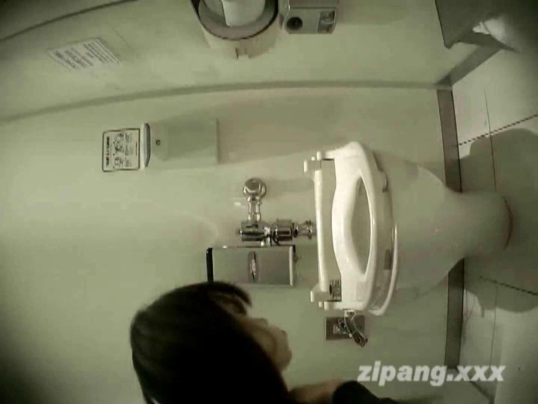 極上ショップ店員トイレ盗撮 ムーさんの プレミアム化粧室vol.3 0  97pic 60