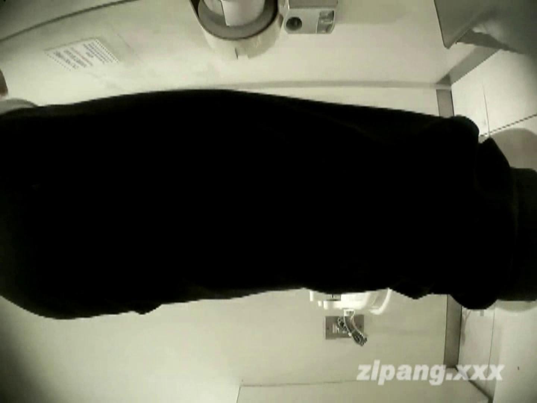 極上ショップ店員トイレ盗撮 ムーさんの プレミアム化粧室vol.3 HなOL おまんこ動画流出 97pic 86