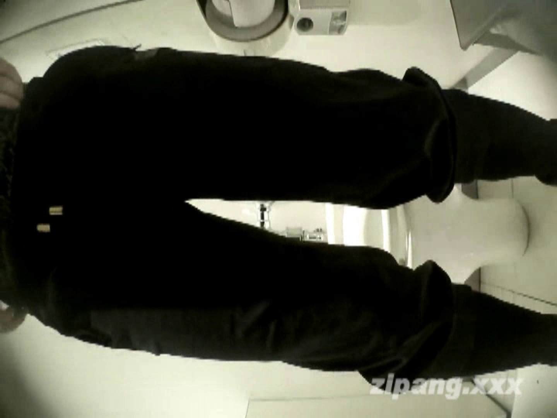 極上ショップ店員トイレ盗撮 ムーさんの プレミアム化粧室vol.3 エッチな盗撮 おまんこ動画流出 97pic 93