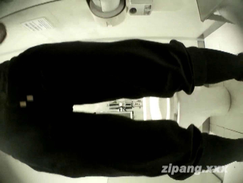 極上ショップ店員トイレ盗撮 ムーさんの プレミアム化粧室vol.3 0 | 0  97pic 97