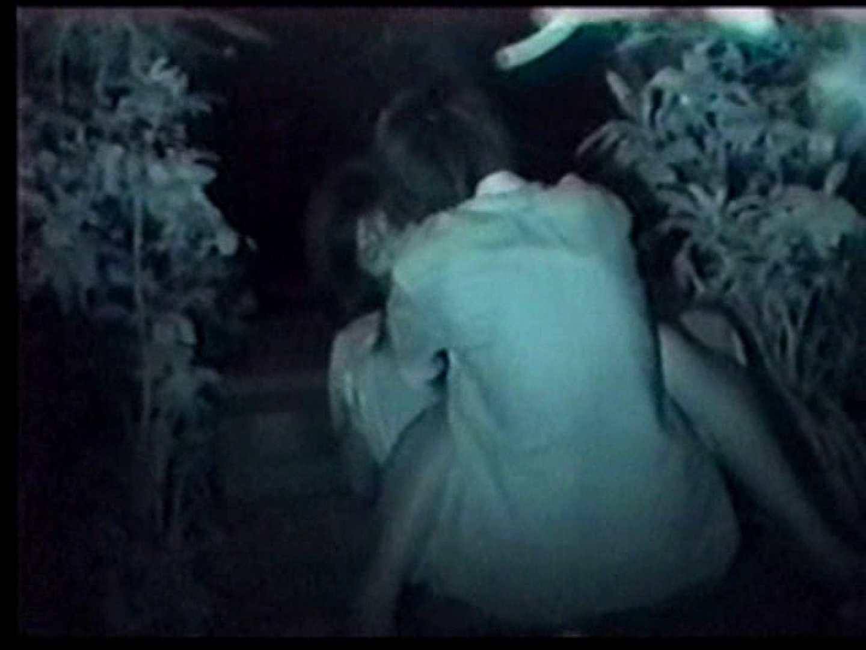 赤外線野外盗撮ファイル 赤外線 性交動画流出 104pic 9