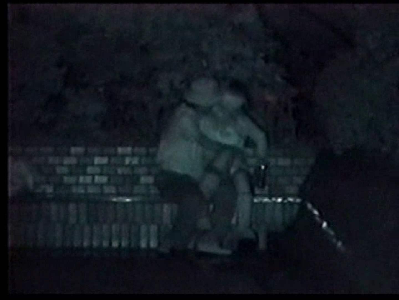 赤外線野外盗撮ファイル 赤外線 性交動画流出 104pic 59