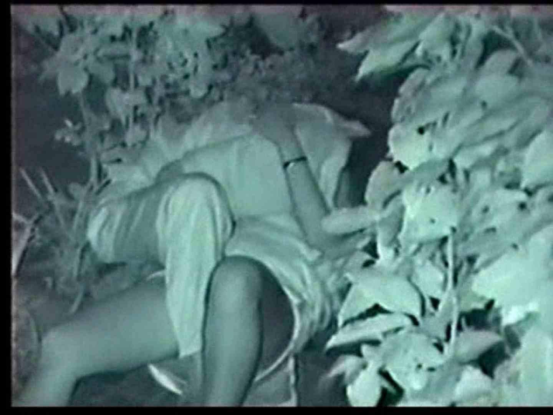 赤外線野外盗撮ファイル 赤外線 性交動画流出 104pic 74