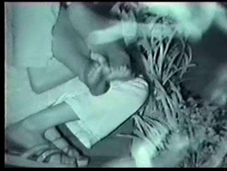 赤外線野外盗撮ファイル 赤外線 性交動画流出 104pic 94