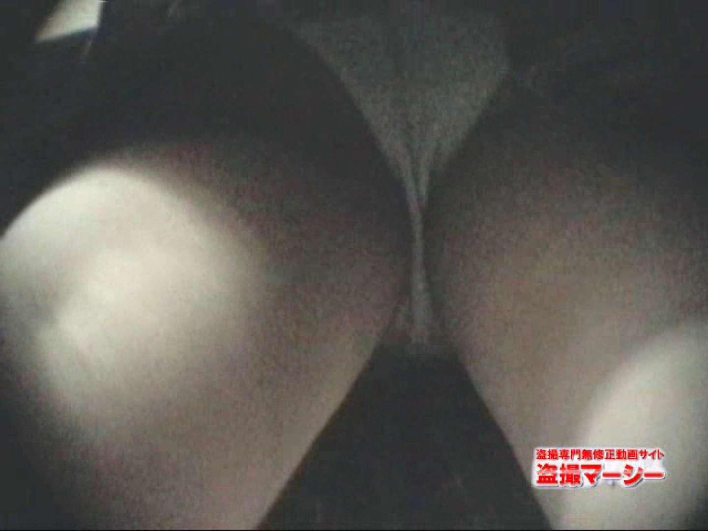 失礼!!パンツ拝見します&パンティーナビゲーター マンコ ワレメ無修正動画無料 79pic 12