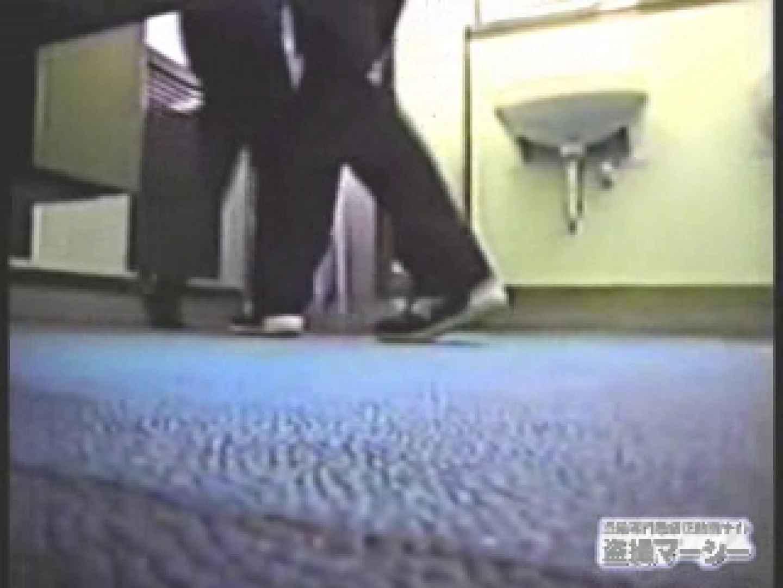 制服女子の使用する厠潜入! オールフリーハンド盗撮! 0 | 女子の厠  98pic 9