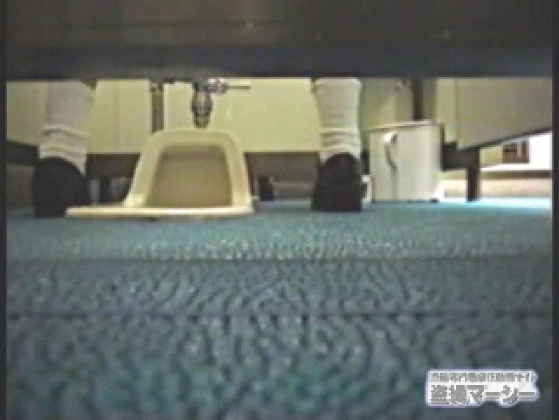 制服女子の使用する厠潜入! オールフリーハンド盗撮! 禁断の黄金水 オメコ動画キャプチャ 98pic 22