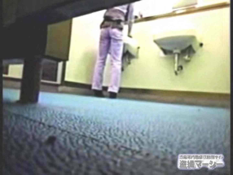 制服女子の使用する厠潜入! オールフリーハンド盗撮! エッチな盗撮 性交動画流出 98pic 26