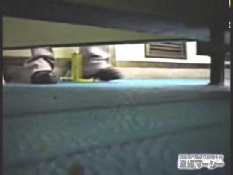 制服女子の使用する厠潜入! オールフリーハンド盗撮! 0 | 女子の厠  98pic 33