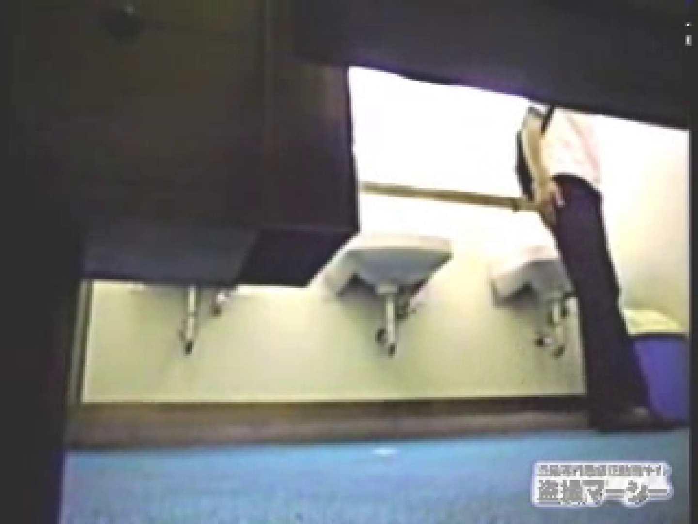 制服女子の使用する厠潜入! オールフリーハンド盗撮! Hな美女 オマンコ無修正動画無料 98pic 36