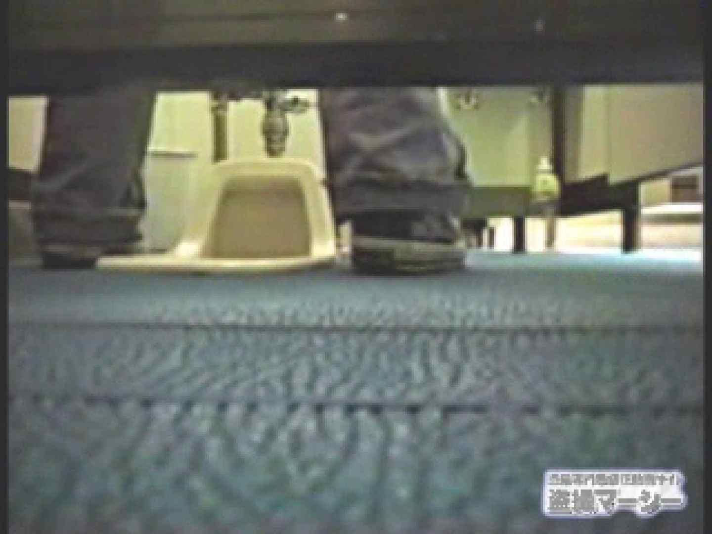 制服女子の使用する厠潜入! オールフリーハンド盗撮! 0 | 女子の厠  98pic 41