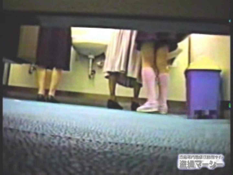 制服女子の使用する厠潜入! オールフリーハンド盗撮! 禁断の黄金水 オメコ動画キャプチャ 98pic 46