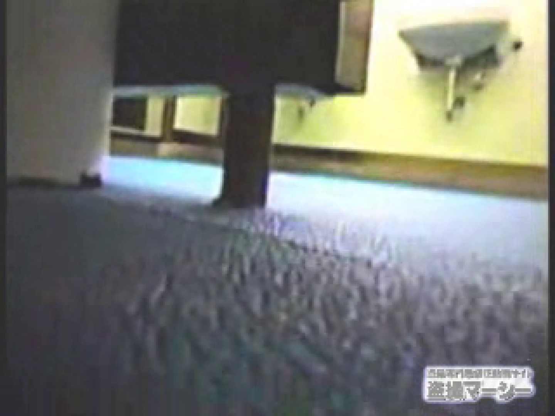 制服女子の使用する厠潜入! オールフリーハンド盗撮! 禁断の黄金水 オメコ動画キャプチャ 98pic 54